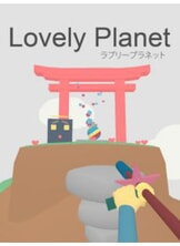 Lovely Planet CD-KEY Original